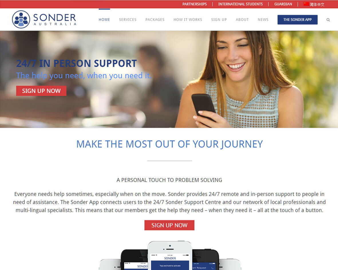 Sonder Australia DigiGround Work